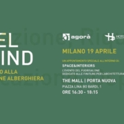 Giovanna-Manzi--Lhotel-del-futuro-a-Hotel-Rewind-